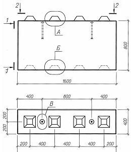 Блоки бетонные для подвальных подпорных и разделительных  стен ФБШ