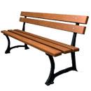 уличная скамейка купить