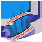 СТАВСТРОЙДОМ - производство ЖБИ в Ставрополе